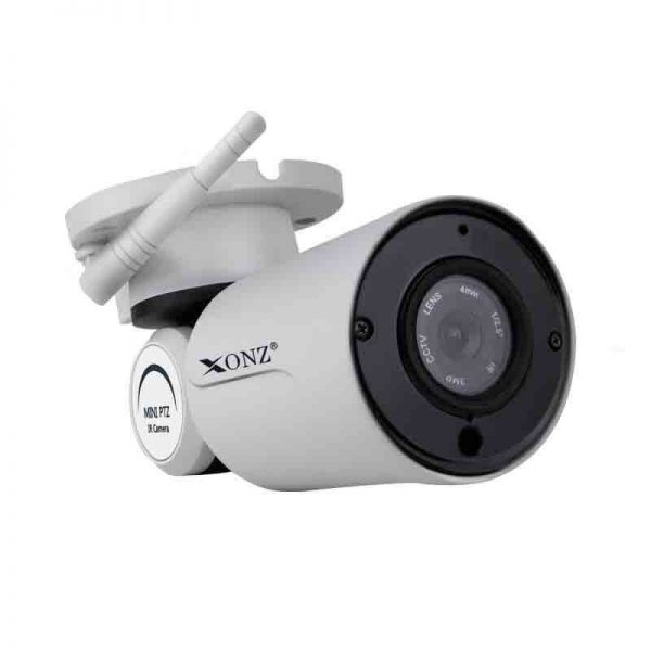 XZ-2AF2-4MS1-P1-ip-camera-best